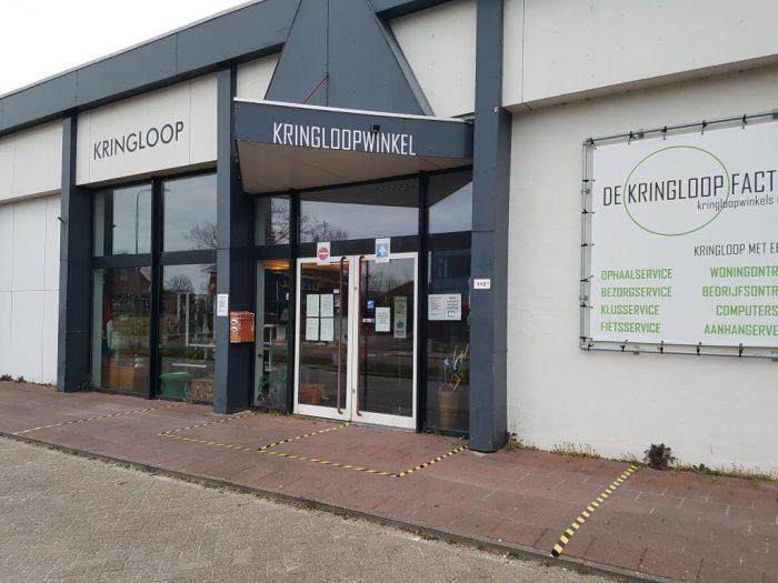 De Kringloop Factory